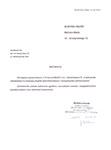 Elektro Invest Bielsko