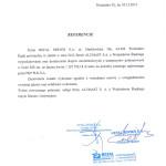 referencje-hefal-2012